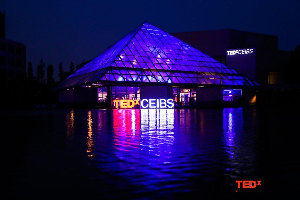 Ana Rucner TEDxCEIBS Shanghai, Kina